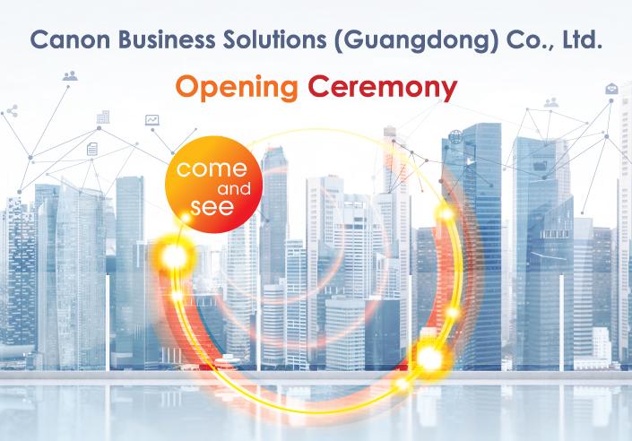 CBSG Opening Event Thumbnail EN