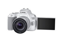 The Launch of Canon EOS 200D II - the World's Lightest DSLR