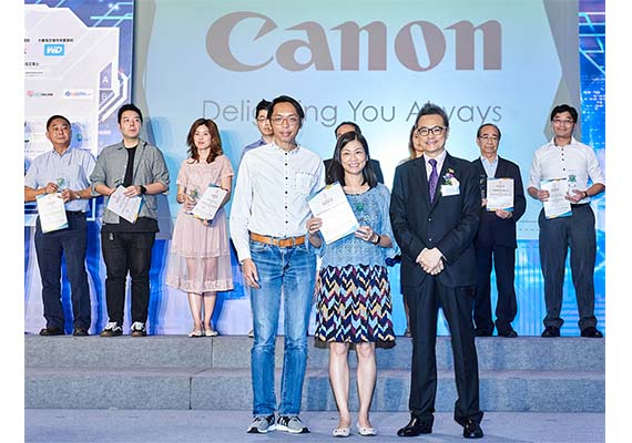 """Canon Hongkong Honored with """"The 100%HK Branding Award - Outstanding Corporate Social Responsibility in Environment"""""""