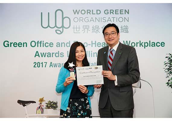 佳能香港連續5年榮獲世界綠色組織「綠色辦公室獎勵計劃」標誌