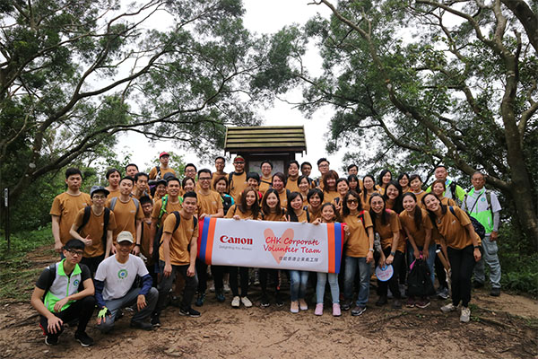 Canon Hongkong supported Plantation Enrichment Project  Join hand to build native tree woodland