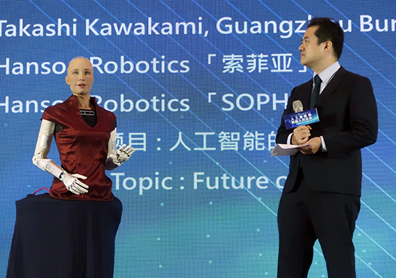 2019 Asia Innovation Conference in Shenzhen: The Future with AI and Robotics