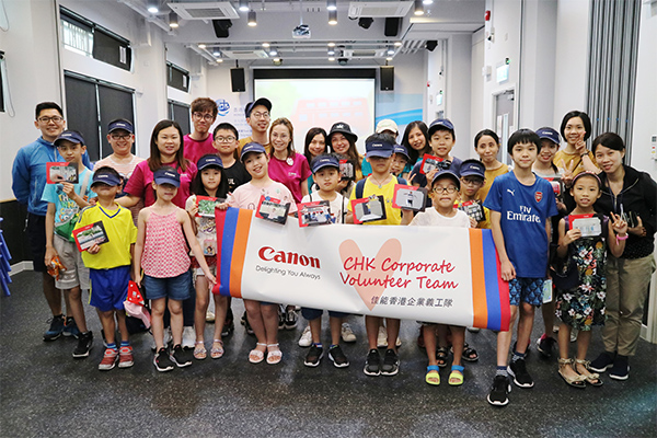 """Canon Hongkong incorporate imaging expertise into volunteer service """"Funtography Workshop"""" for children"""