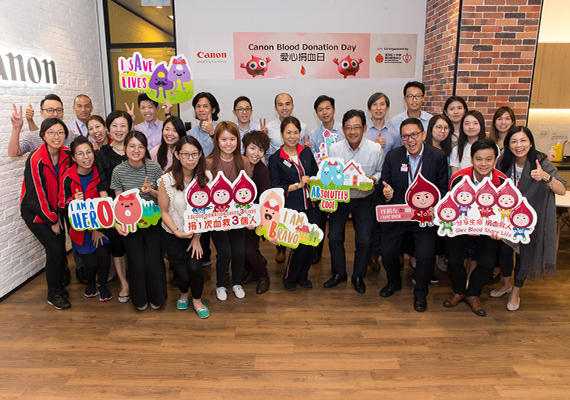 Canon Hong Kong Organized Two Blood Donation Days and Invited All Local Canon Companies to Join This Year
