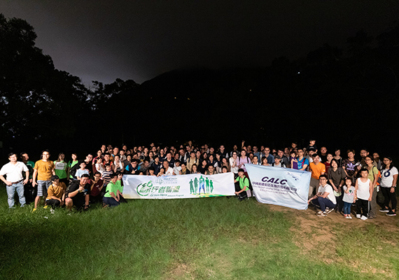 Canon Hong Kong Supported WGO Night Safari x Stargazing Event at Lung Fu Shan