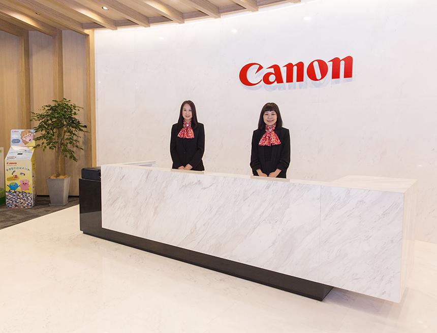 Visit us - Canon HongKong
