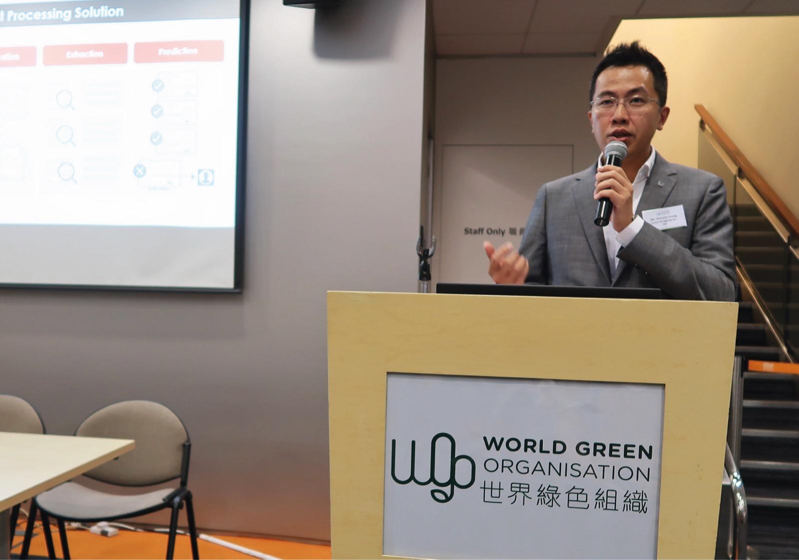 中小企管理工作坊 - 「綠色工作間以節省資源」