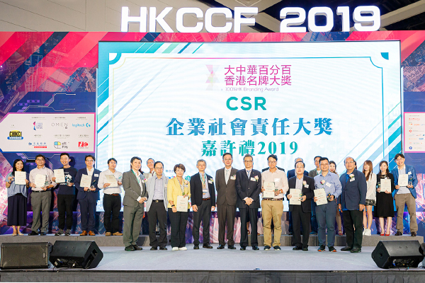 "Canon Hong Kong awarded ""The 100%HK Branding Award 2019 – Outstanding CSR in Environment"" and ""Top 10 Brands in Greater Bay Area"""
