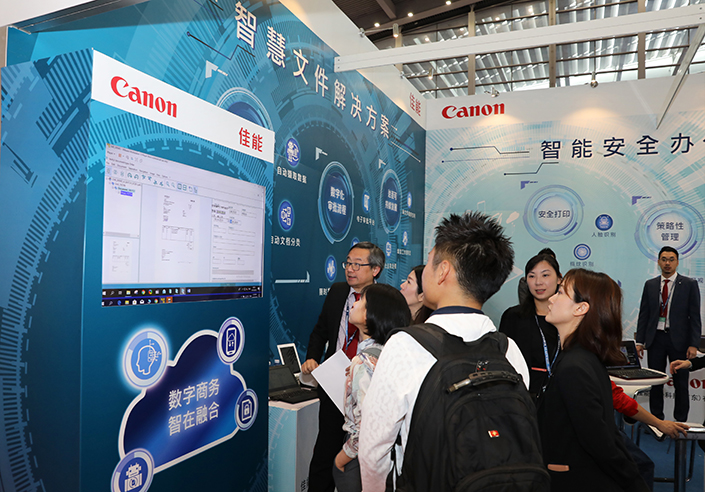 5G and Cloud Industry Expo-3