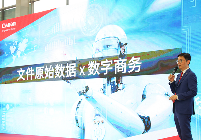 5G and Cloud Industry Expo-2