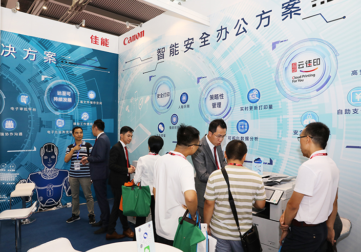 5G and Cloud Industry Expo-4