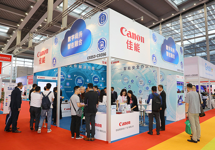 5G and Cloud Industry Expo-1