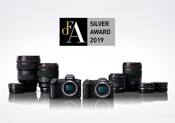佳能EOS R系統 - 榮獲「DFA 亞洲最具影響力設計獎」銀獎