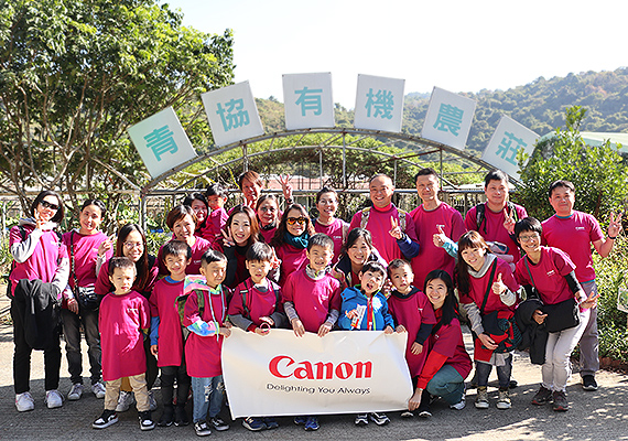 Canon Hong Kong Co-organized Organic Farm Family Day Trip with World Green Organisation