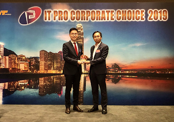IT PRO Corporate Choice 2019 Award