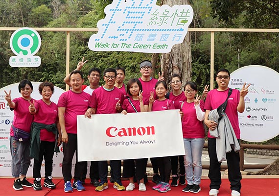"Canon Hong Kong Enthusiastically Supported ""Walk for The Green Earth 2020"""