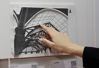 佳能香港支持「非視覺攝影」工作坊及相片展覽