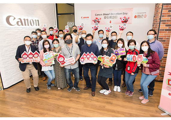 Canon Hong Kong Organized Blood Donation Day and Invited All Local Canon Companies to Join
