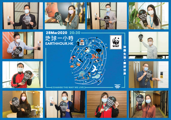 Canon Group Companies Support the 'Earth Hour' Light Off Campaign for 12 Consecutive years