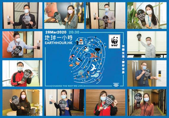 佳能集團連續十二年支持「地球一小時」全球關燈活動