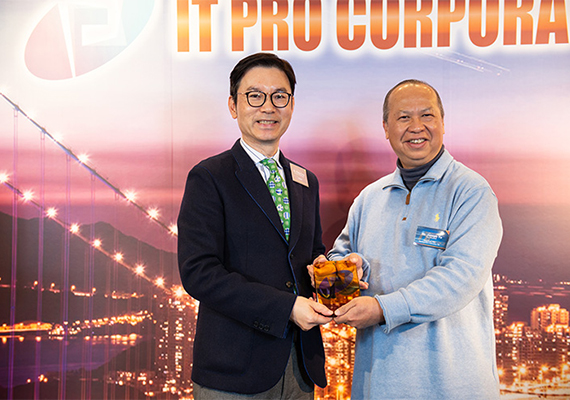 IT PRO Corporate Choice 2018 Award