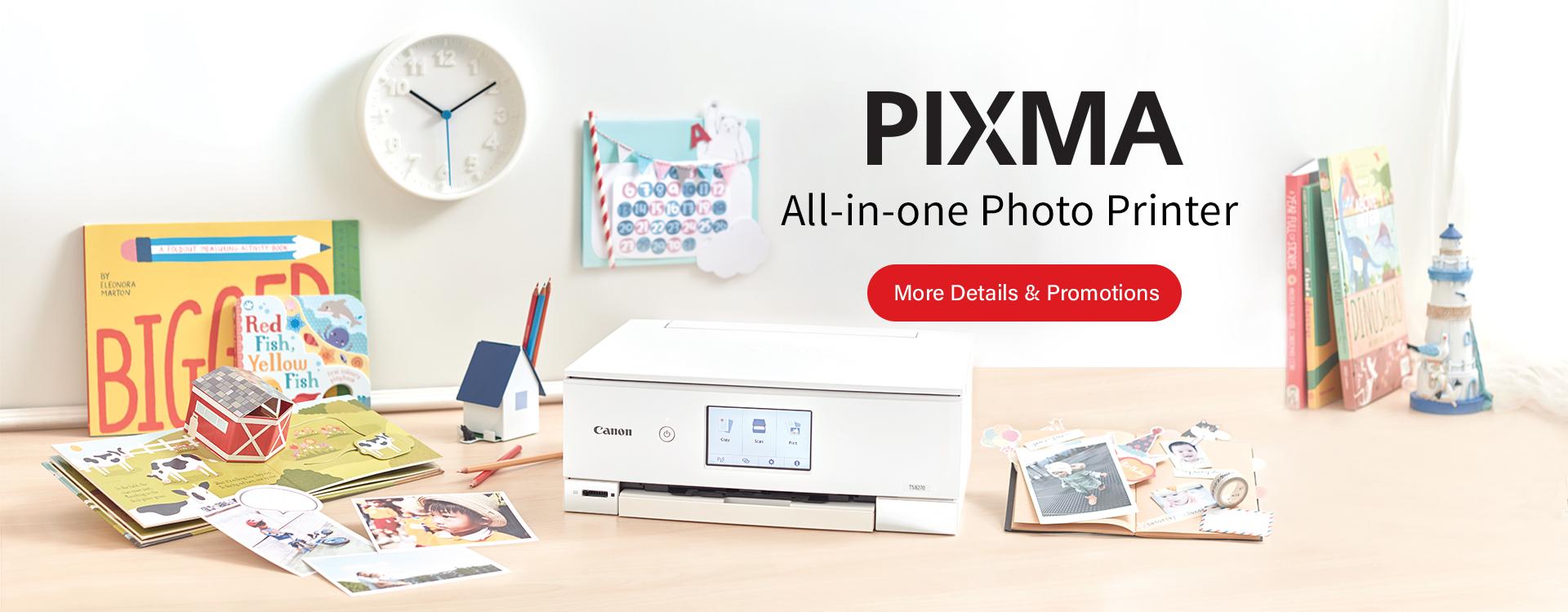 CII-PIXMA-Banner-TS8370