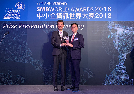 SMBWorld Awards 2018