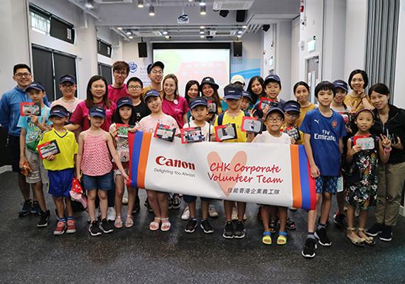 佳能香港將影像專長融入義工服務 與學童一同「影像創趣」