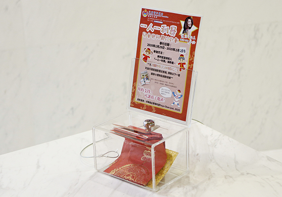"""Canon Hong Kong supports Children Chiropractic Foundation """"Lai See Charity Giving"""" Campaign"""