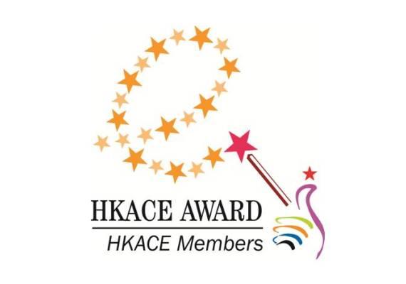 佳能香港榮膺優質顧客服務大獎 以全面的電子化工作流程方案  實踐智能貼心服務體驗