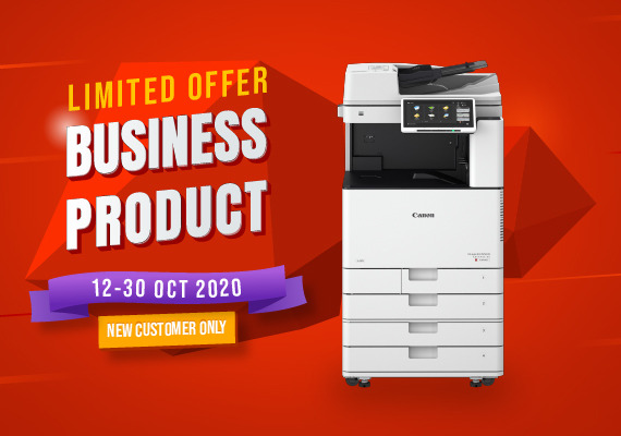 Business Product - Limited Offer