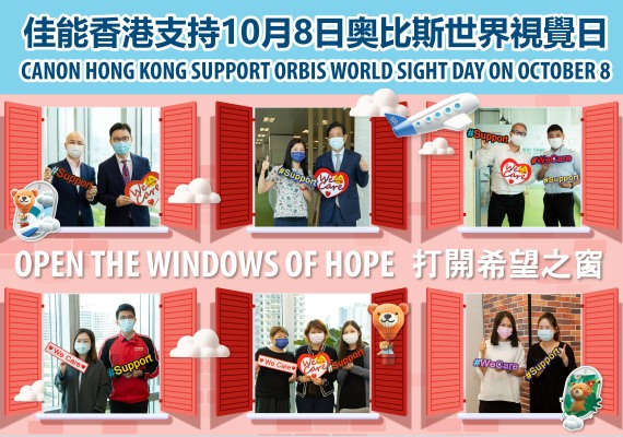 Canon Hong Kong in 16 Consecutive Years to support Orbis World Sight Day to open the window of hope