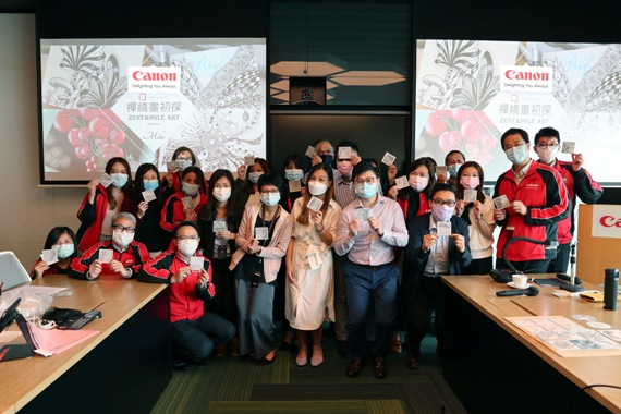 "Canon Hong Kong Creates a Family-friendly Harmonious workplace with Well-being Corporate Governance Honoured with the ""Good Employer Charter"" 2020 Certificate and the ""Best All-round MPF Employer"" Award"
