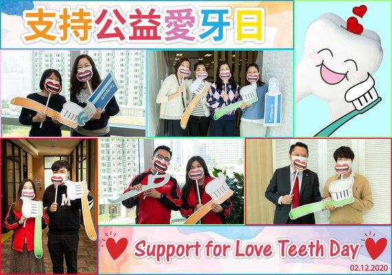 佳能香港連續11年支持公益愛牙日 同用健康笑容抗逆境