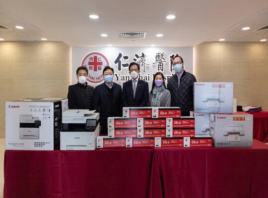 佳能香港與仁濟醫院攜手抗疫  支援學童線下學習