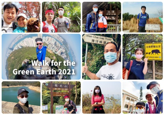 "Canon Hong Kong Supported ""Walk for The Green Earth 2021"" Integrated Virtual and Physical Hiking Experience"