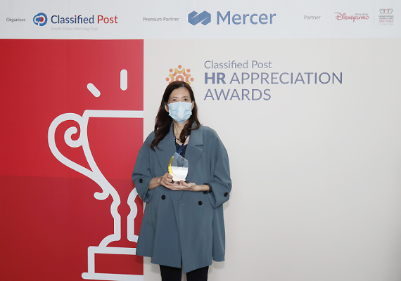 Canon Hong Kong is proud to receive the HR Appreciation Awards - HR Best Practice in Business Partner