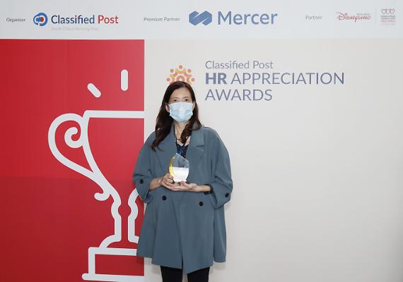 佳能香港榮獲HR Appreciation Awards 最佳商業合作夥伴獎