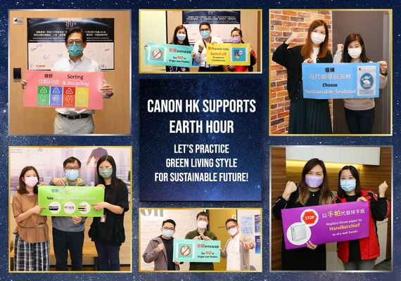 Canon Group Companies Support the 'Earth Hour' Light Off Campaign for 13 Consecutive years