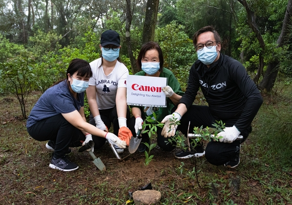 Canon Hong Kong held Tree Planting Day contributing to the Sustainable Development of Country Park in Hong Kong