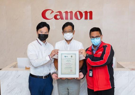 佳能香港成為香港認可經濟營運商