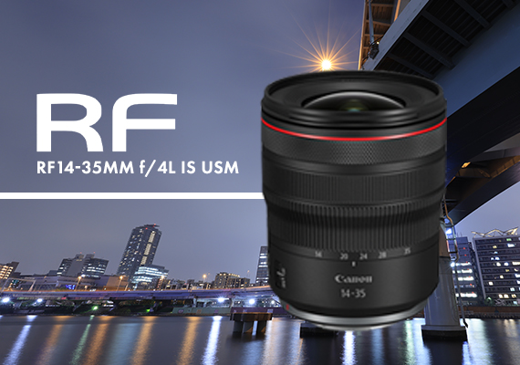 Canon發佈全新專業輕巧超廣角變焦鏡頭RF 14-35mm f/4L IS USM