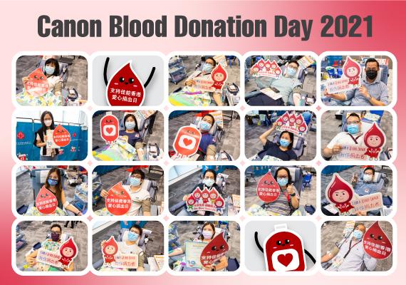 佳能香港舉辦本年度第二次愛心捐血活動