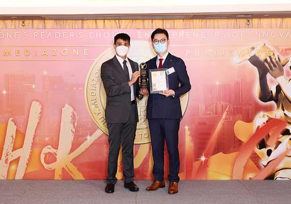 Most Valuable Companies in Hong Kong Award 2021