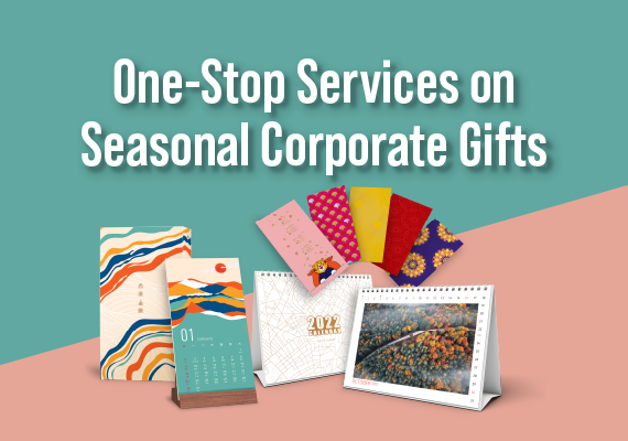 One-Stop Services on Seasonal Corporate Gifts