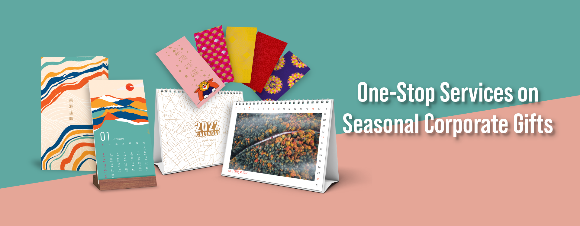 Seasonal Gift Home Banner EN